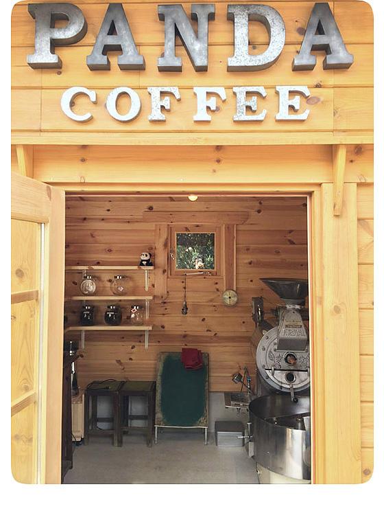 パンダーコーヒー豆