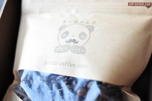 コーヒーギフトパック200g