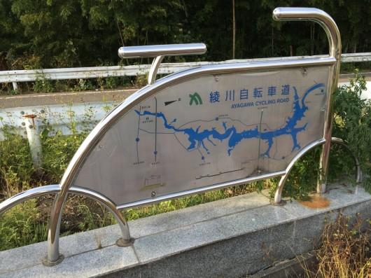 自転車道の表示板も自転車の形