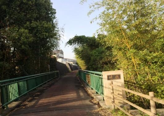 綾川自転車道竹橋