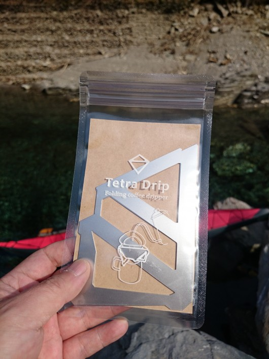 Tetra Drip 02S