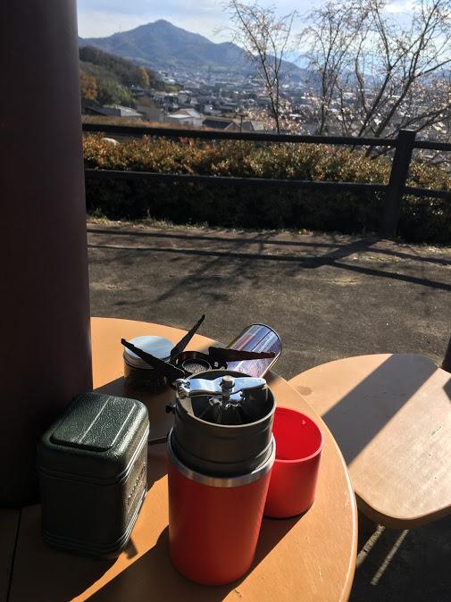 如意臨寺公園でコーヒー