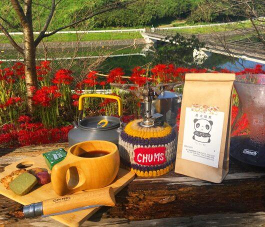 彼岸花を見ながらアウトドアコーヒー